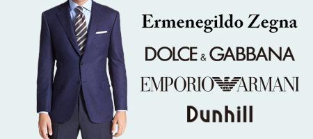 Ermenegildo Zegna,dolce&gabbana,enporio armani,Dunhill