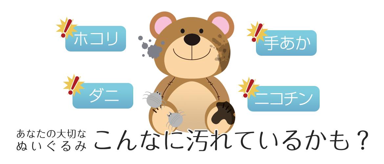 nui_bana_01