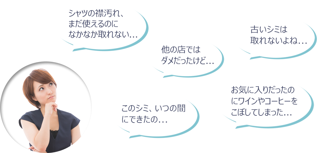 shimi_keiken01