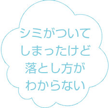 text_11