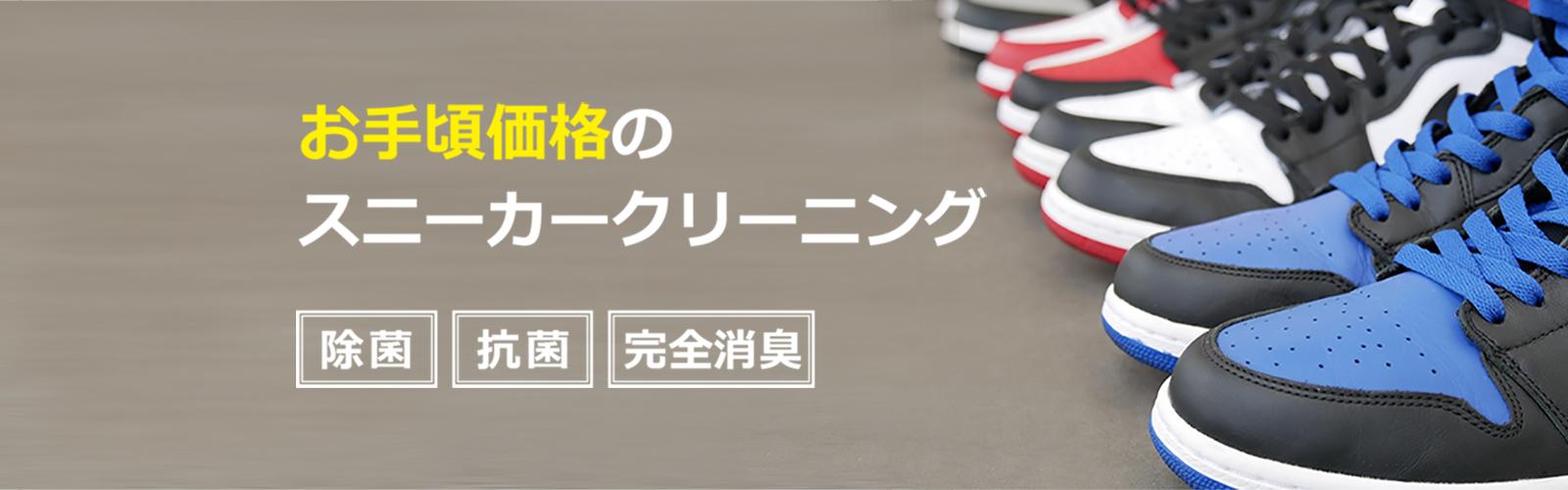 mainbanner_改
