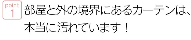 ctn_txt_02