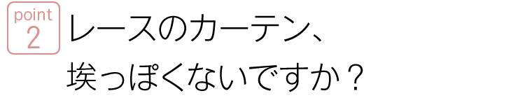 ctn_txt_03