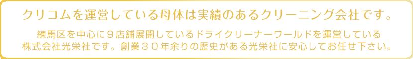 kodawari_img