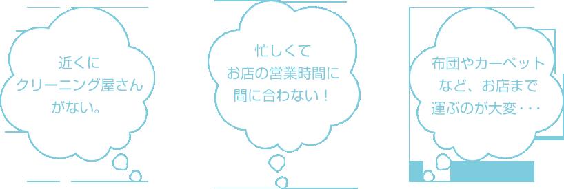 nayami_01