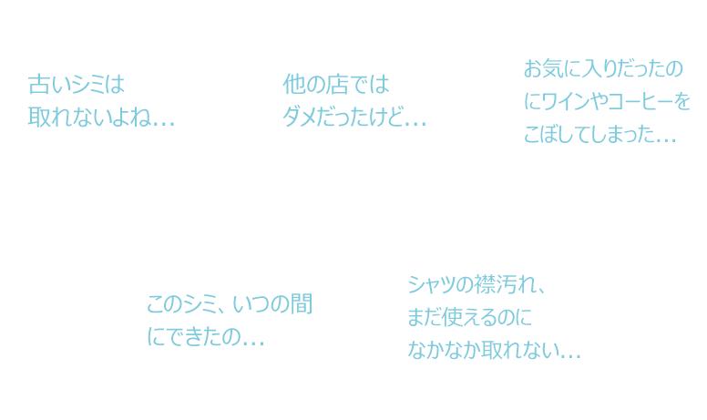 shimi_img_01