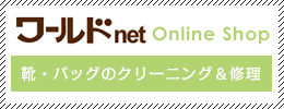 side_wnet