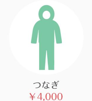 skiing_price-2